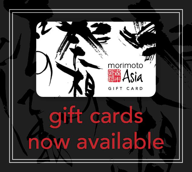 Morimoto Asia gift card promo image